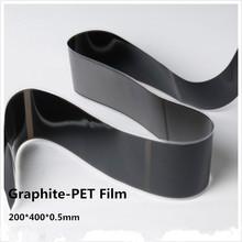 200 * 400 * 0,5 мм промышленный класс гибкий графит листов ( один клейкий облигаций ), 2 шт.
