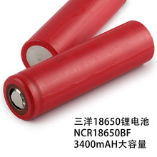2pcs/ Lot New Original Sanyo NCR18650BF 18650 3400 mah 3.7 v Rechargeable Battery  for Laptop use + Free shipping