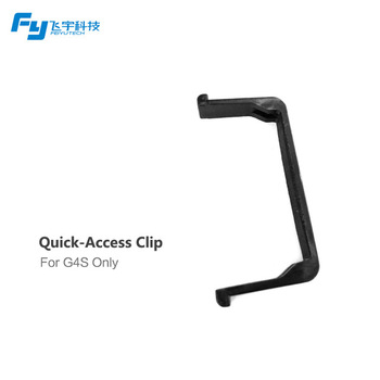 FEIYU G4S quick-access clip only for G4S