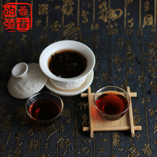 357g ripe puer tea cake high mountain old tree Puer chinese black tea from Yunnan weight