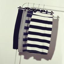 Summer style 2015 new women high waist skirt package hip skirt step skirt summer simple wild striped long skirt us612(China (Mainland))
