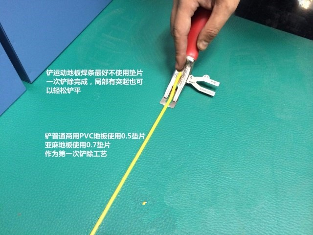 Buy Floor Carpet Trimming Skiving Knife Vinyl Flooring Welding Cutting Blade Tool cheap