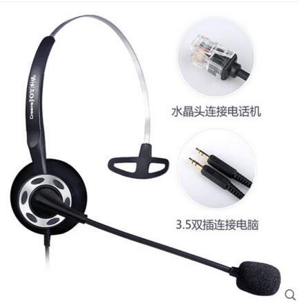 operator headset promotion achetez des operator headset promotionnels sur. Black Bedroom Furniture Sets. Home Design Ideas