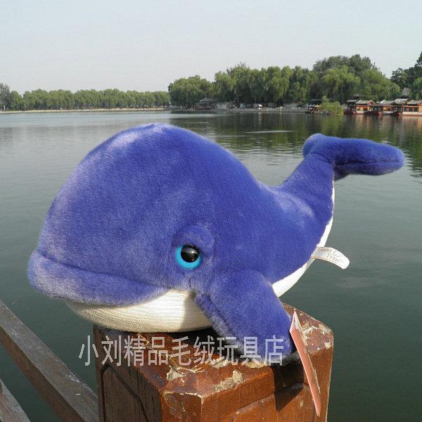 stuffed animal 20cm Blue whale plush toy soft doll w1457(China (Mainland))