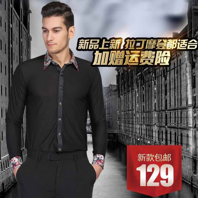 online kaufen gro handel samba kleidung aus china samba. Black Bedroom Furniture Sets. Home Design Ideas