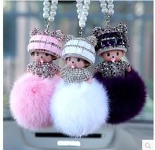 Hot Cute NEW Cartoon Monchichi Doll Girl Inlay Crystal Car Key ring holder Women Bag charm Accessories