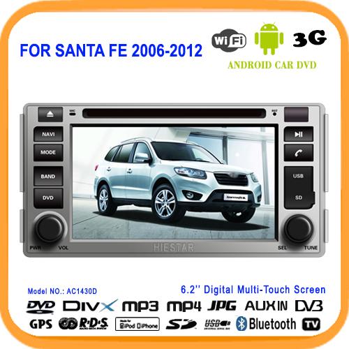 Audio Navigator Car Radio Stereo Video DVD GPS Player Capacitive Touch Screen Android 5.1 For HYUNDAI SANTA FE santafe 2006-2012(Hong Kong)