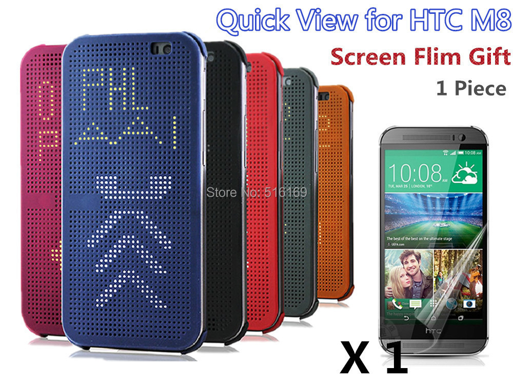 For HTC One M8 DOT Case Flip Cover Original With Official matrix smart LED View FREE Screen Protector Gift-T01(China (Mainland))