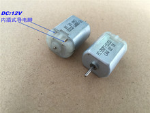 FC280-20150 DC micro-motor 12V flat carbon brush small motor interpolation conductive pin dedicated motor(China (Mainland))