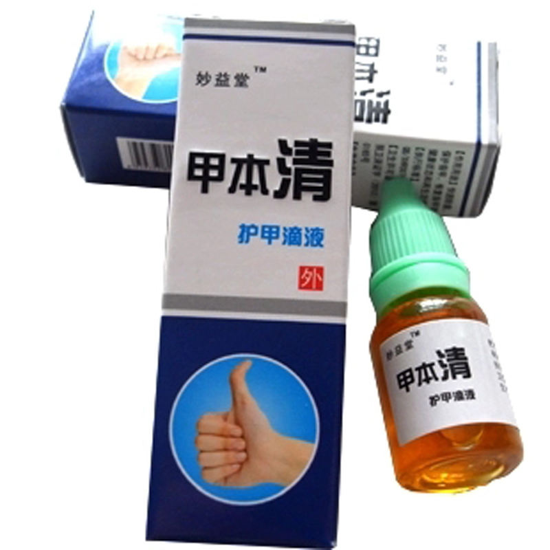 A Special Effects Onychomycosis Qing Qing A Quick Solution Without Hormones 10g