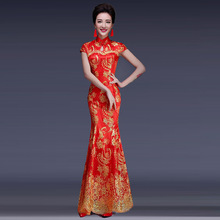 2016 Fashion Red Lace Bride Wedding Qipao Long Cheongsam Dress Chinese Traditional Dress Qi Pao Women Antique Dresses 4 Color