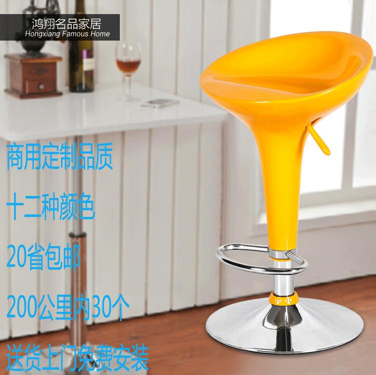 Blue red bar stool chair lift high reception seat manufacturers<br><br>Aliexpress