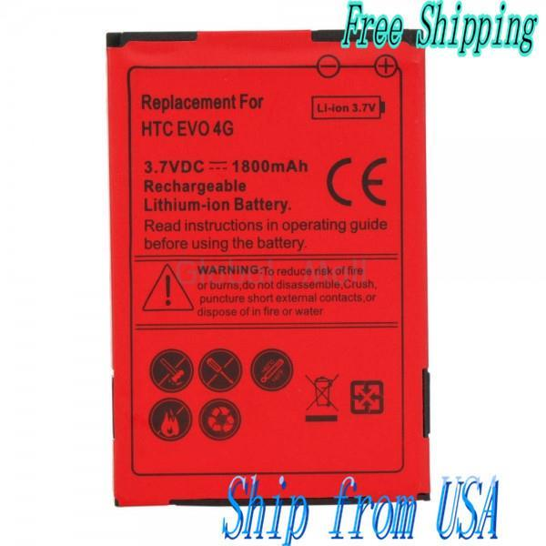 Ship From USA 1800mAh Bttery for HTC Snap S511 Touch Pro2 Droid Incredible 82006594(China (Mainland))