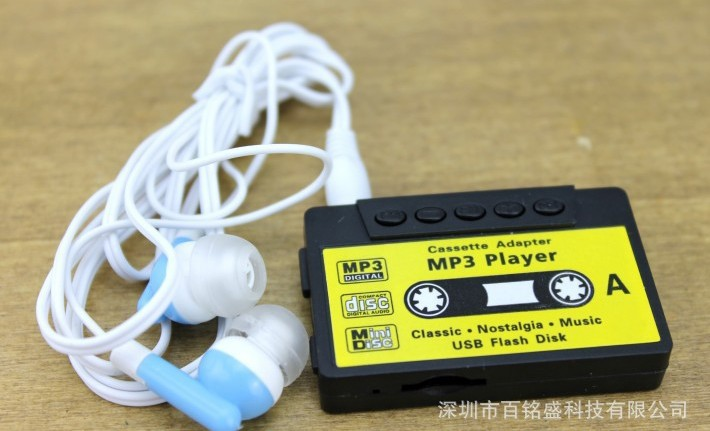 Wholesale Quality Retro Cassette Mini MP3 Music Player with TF Card Slot for leisure no accessories