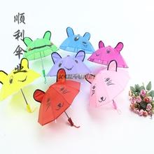 Buy 5pcs Super QT children cartoon umbrella umbrella shape Animal ears umbrella mini toy umbrella for $19.60 in AliExpress store