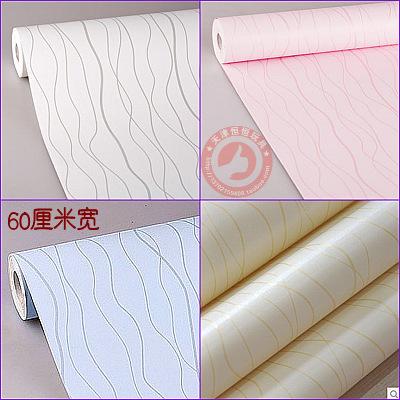 torneira de banheiro monocomando Broadened wallpaper wall decoration wallpaper eco-friendly syncronisation adhesive water ripple(China (Mainland))