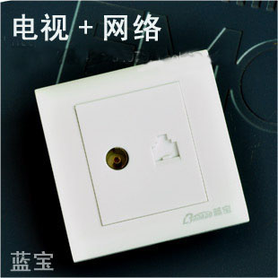 86x86mm type TV + Network RJ45 Wallplate (Including TV modules and RJ45 module)(China (Mainland))