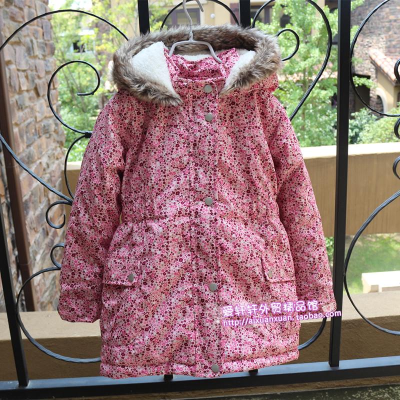 Broken beautiful cotton-padded jacket of the girls