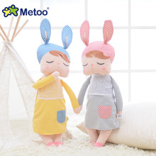 Plush Cute Stuffed Brinquedos Baby Kids Toys for Girls Birthday Christmas Gift Bonecas 13 Inch Angela Rabbit Girl Metoo Doll(China (Mainland))
