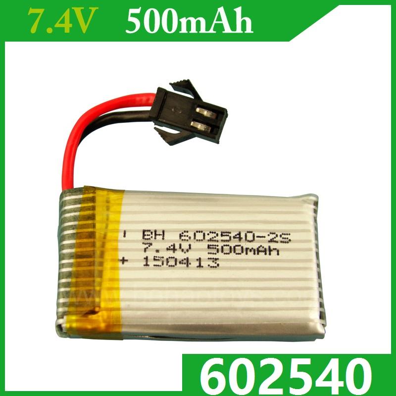 2PCS/LOT 7.4V 500mAh Genuine Di Feida F182 F183 H8C H8D quadrocopter 7.4V 500mAh lithium polymer battery 602540 2PCS/LOT