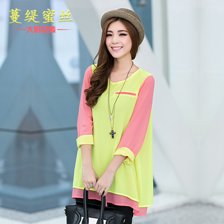 2014 autumn plus size clothing faux two piece long-sleeve loose elegant sweet chiffon shirt ms-6040 Casual dress - Allen Store 938200 store
