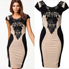 prodaja haljina uz telo bez rukava
