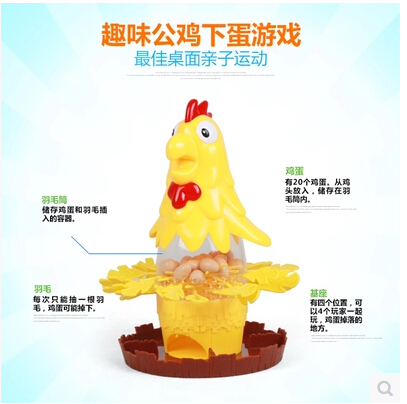 1pc Board game the cock pulled out a feather draw drop eggs Parent-child interaction Children's educational toys gift(China (Mainland))