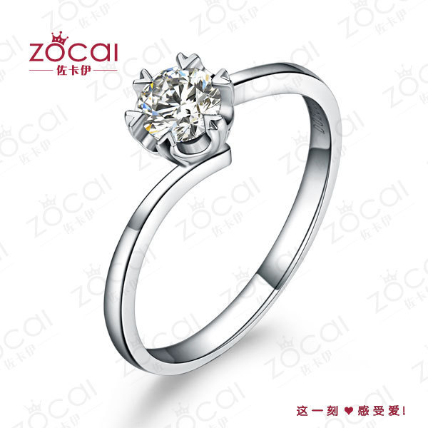 ZOCAI LOVE OF MY LIFE NATURAL 0.15 CT CERTIFIED H / SI DIAMOND ENGAGEMENT RING ROUND CUT 18K WHITE GOLD JEWELRY