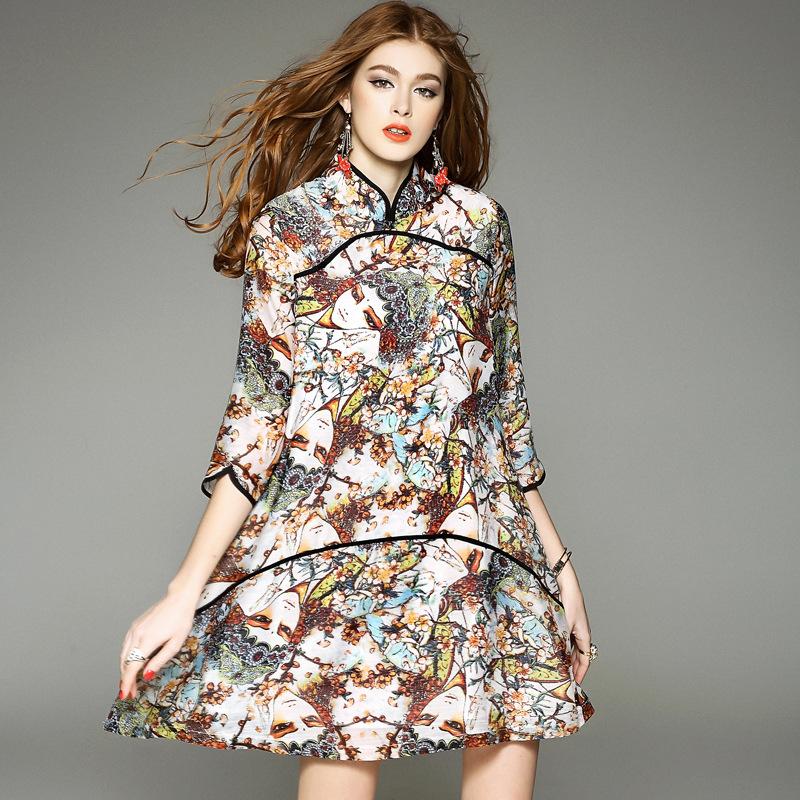Dress 0548