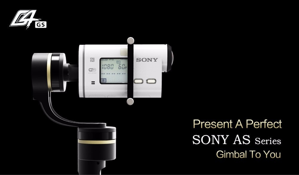 FeiYu new gimbal for Sony AS series camera  3-axis brushless gimbal