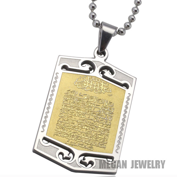 316 L stainless steel Muslim Allah AYATUL KURSI pendant & necklace for men women charm islam quran scriptures Gift & Jewelry(China (Mainland))