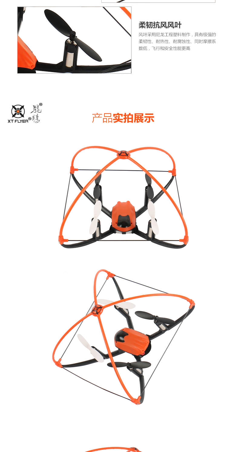 Hot New Xiaoteng Yanxiaoxia security Comprehensive protection Quadcopter Drone Without Camera rc helicopter