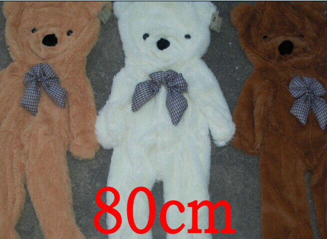 80cm Huge big plush Teddy bear shell coat without cotton Giant life size birthday gift 3 colors 0.8m(China (Mainland))