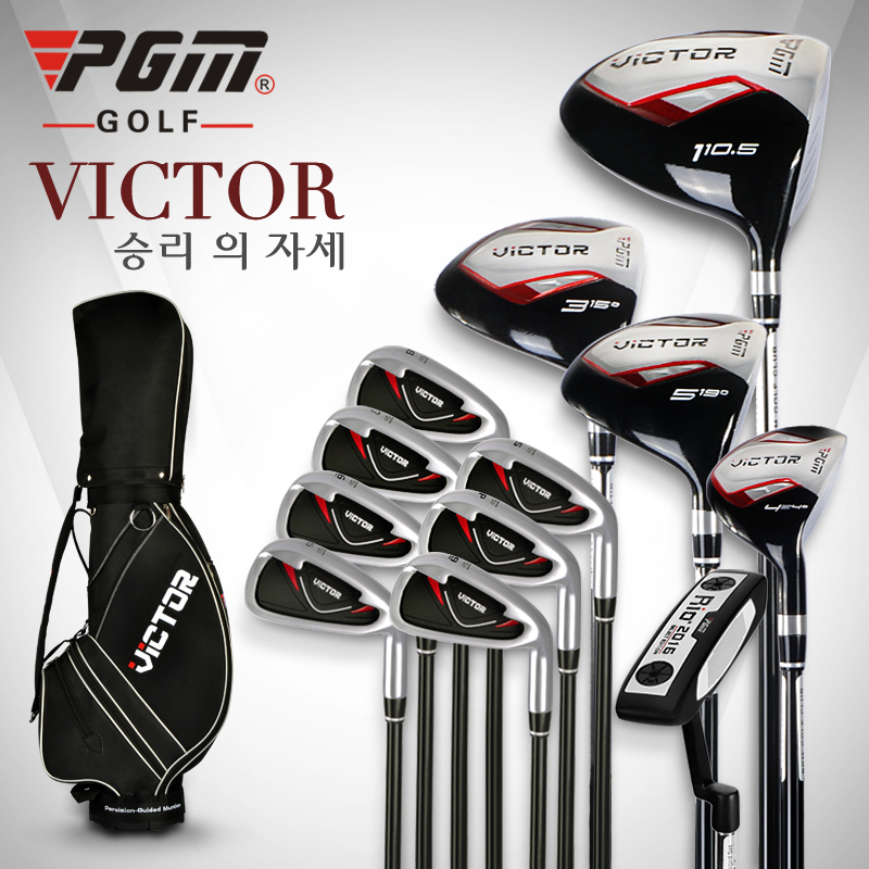 brand PGM. mens golf clubs complete set of with bag, full set golf clubs, complete golf sets(China (Mainland))