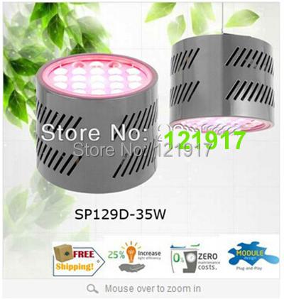 Mini UFO 35W Led grow light , droping shopping ,5 band led grow best for hydroponics(China (Mainland))