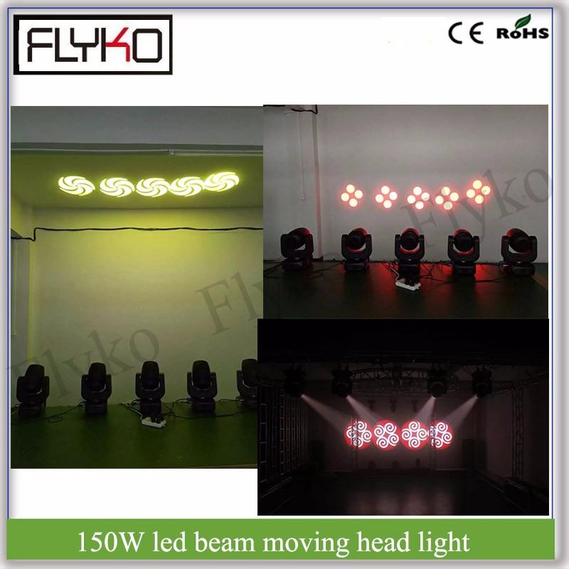 150W beam light13