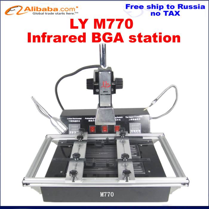 Russia free ship no tax!Two independant zones, LY M770 low cost bga vga cheap repair machine for laptop motherboard(China (Mainland))