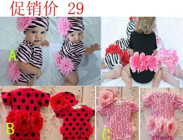 4sets/lot 2013 Summer Flower short sleeve 2pcs zebra Baby bodysuit + Big floral hat Infant girl climbing clothes(China (Mainland))
