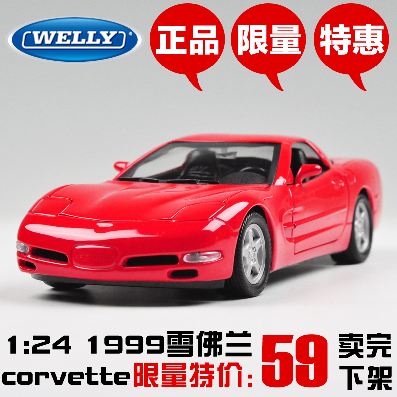 WELLY 1/24 Scale USA 1999 Chevrolet Corvette Diecast Metal Car Model Toy New In Box For Collection/Gift/Kids/Decoration(China (Mainland))