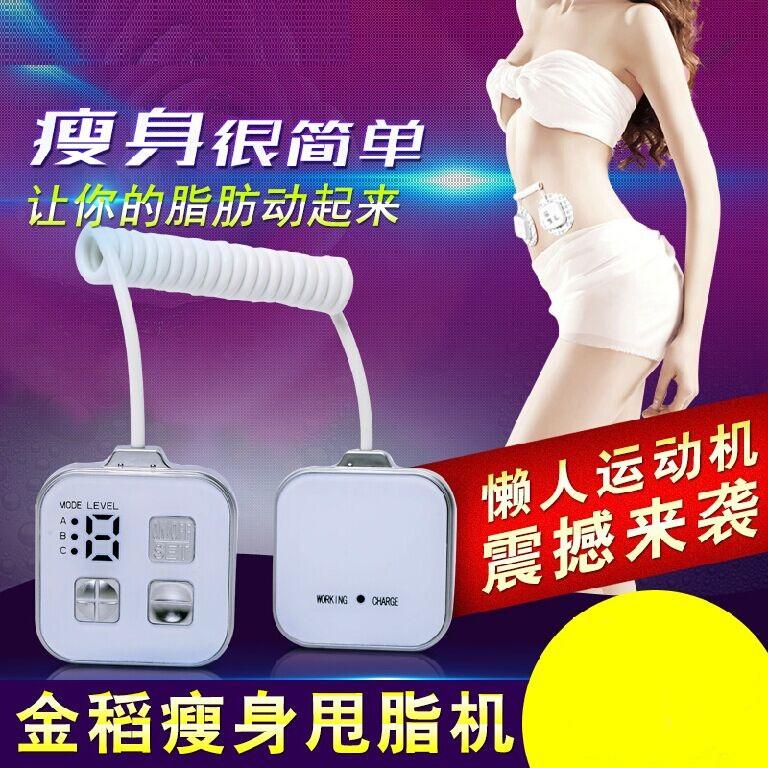 Dispositivo de masaje eléctrico de la onda máquina de ejercicios cuerpo que adelgaza instrumento masajeador body shape belleza vibración de la máquina pérdida de peso(China (Mainland))