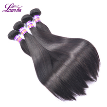 Luxy Hair Company 6A Eurasian Virgin Hair Straight 4pcs/lot Natural Black Unprocessed 100% Eurasian Human Hair No Shedding