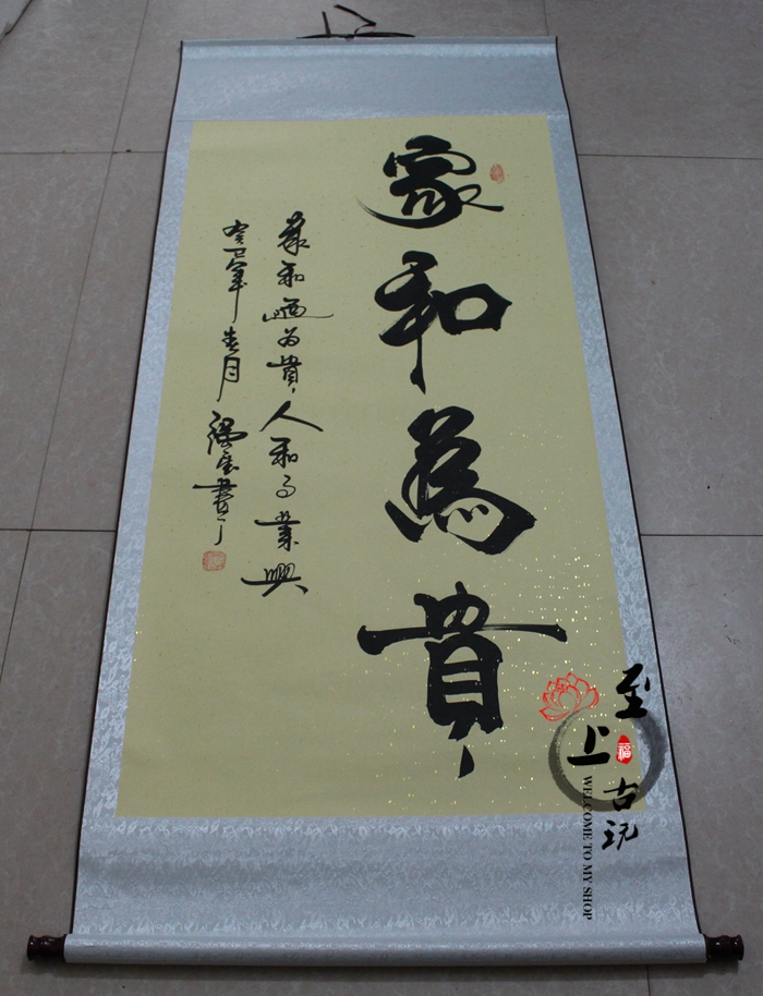 Compare Prices On China Calligraphy Online Shopping Buy