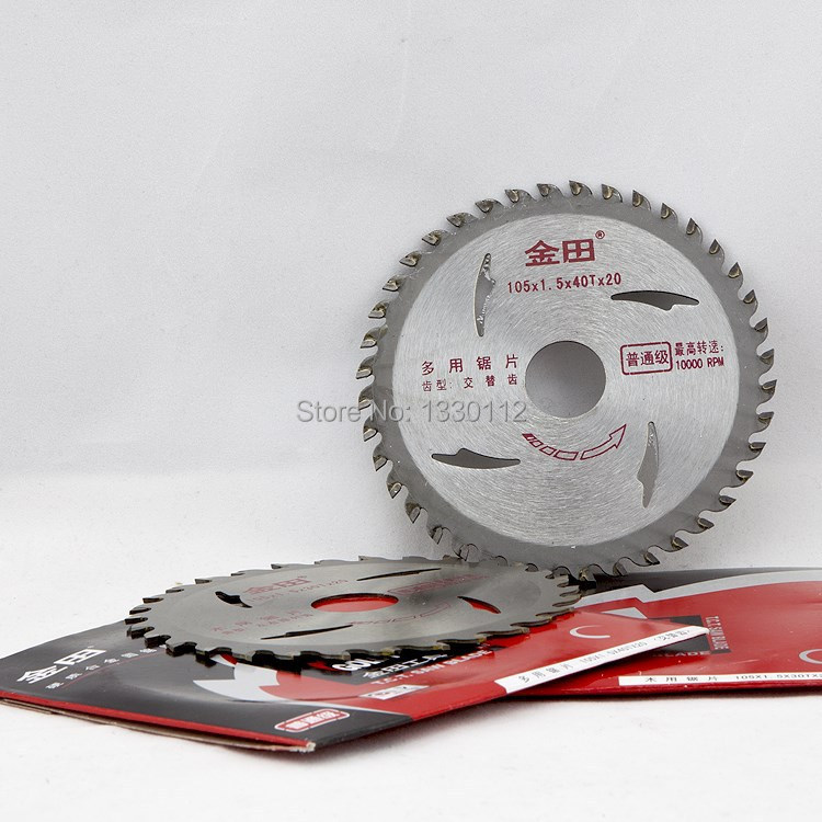 4 inch 40T teeth or 105 1 5 40T 20 TCT circular saw blade disc for