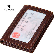 Buy YUFANG Credit Card Holder Men Genuine Leather Change Purse Fashion Coin Wallet Money Bank ID Card Holder Vintage style for $9.63 in AliExpress store