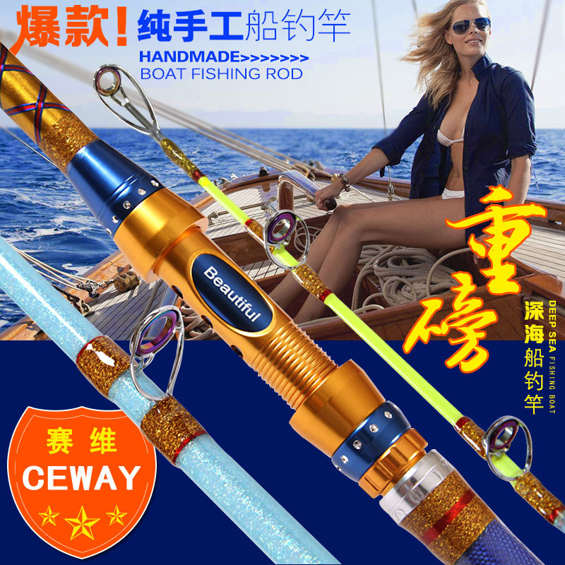 Carbon Fishing Jig Rod CEWAY Boat Ocean Powerful Jigging Tackle Material Equipment 2 sections 1.8m - Ebest Inc. store