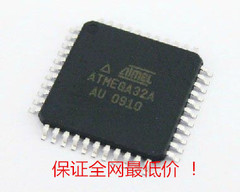 FREE SHIPPING 5PCS 100% NEW AND ORIGINAL ATMEGA32A-AU ATMEGA32A ATMEGA32 8-bit Microcontroller with 32K Bytes(China (Mainland))