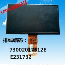 Within new , Hisense F270BW 73002017082D E231732 screen LCD Display Screen