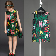 A-Line Princess Dress Family Matching Outfits Brand Designer European Style Girls Letters Printed Dress Mother Daughter Clothes