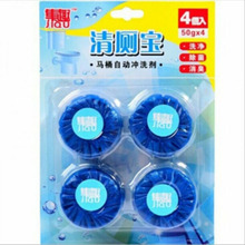 4pcs/Lot Households Magic Automatic flush toilet cleaner,fragrant ball blue bubble cleaning deodorizes bathroom Tools(China (Mainland))