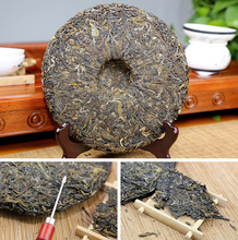 Free shipping Pu er tea 357g authentic puer tea old tree premium raw tea Slimming beauty